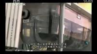 上海纪实频道细说始末:抗老基因解码