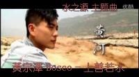 黃宗澤 Bosco - 上善若水 水之源 主题曲
