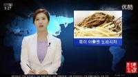 韩国新闻播音员搞笑实录-微电影