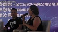 2014年第八届阳江房地产博览会高峰论坛《为爱找一个家》第二节