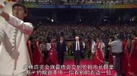 美国NBC版北京2008奥林匹克夏季运动会闭幕式中文字幕