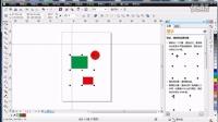 cdr x6基础教程视频-快速掌握cdr基础入门学习视频课程