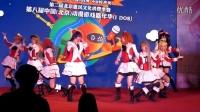 10.2北京IDO8 Kira☆_lily部分 OP2&一单