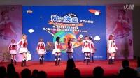 10.2北京IDO8  Kira☆_lily 部分  start-dash!