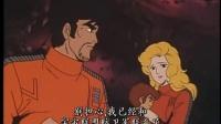 变形金刚之胜利斗争1989TV版动画第03话日语中字