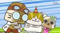 猫猫村动画01