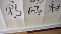 【书法百强榜-2014候选人-沈鹏-298-赵梅阳艺术平台】作品欣赏-2