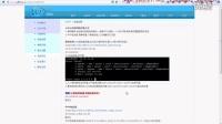 腾讯云服务器安装wdcp面板--http ...