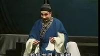 【闽剧】第020集 《龙凤风波》(5·5)_标清