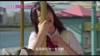 《邻居‧同居》中文字幕 │ 剛力彩芽 × 山崎賢人 最脸红心跳的同居生活