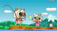 猫猫村动画02