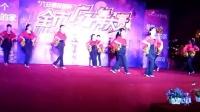 六安市广场舞大赛(3)正洁录制