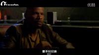 【Pinenuts字幕组】Horrible Bosses 2 - Official Main Trailer [HD]