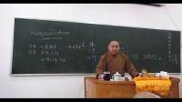 001集论20140324隆藏法师