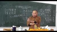 003集论20140324隆藏法师