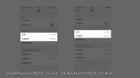 iPhone 6、iPhone 6 Plus深度对比评测_高清
