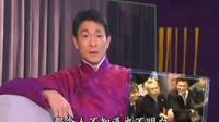 刘德华火爆音乐空间完全歌星手册(上)(2005年2月)