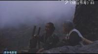 十部日本影史最佳电影 45