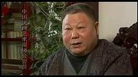 中国工艺珍宝 光魅皮影