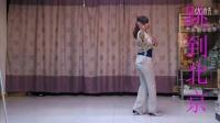 欣子广场舞--跳到北京