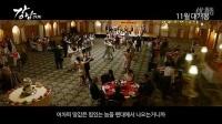 강남 1970 동영상