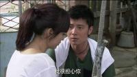 电视剧《亲情保卫战》陈意涵_瑞真真剪輯版(01-05集)
