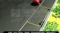 侧方位停车教学视频