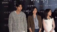 郑雨盛李絮等主演出席《布拉芙夫人》试映会