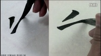 書法-多寶塔_001大唐西京千福寺多寶佛