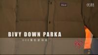 cora_pata2014新品_fall2014-bivydown
