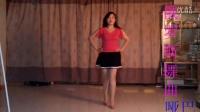 欣子广场舞--俄罗斯舞曲--哑巴