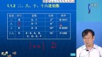 [三菱]002.二、八、十、十六进制数