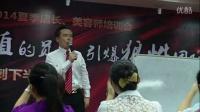 """一分钟励志,刘宇恒老师分享""""价值与扎根"""""""