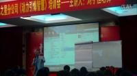 """一分钟励志,刘宇恒老师分享""""聚焦的力量"""""""