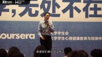 Coursera创始人吴恩达(Andrew Ng):MOOC(慕课)会取代学校吗?
