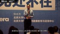 Coursera创始人吴恩达(Andrew Ng):MOOC(慕课)在线教育如何影响个人及社会