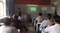 张秀娟老师企业执行力课程