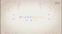 TVアニメ「アイドルマスターシンデレラガールズ」15秒CM