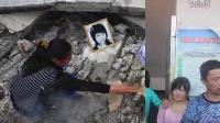 <云南难>,云南地震歌曲,普洱地震视频,自然灾害,为云南祈福,灾后重建