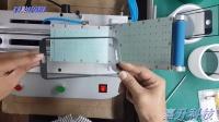 覆膜机 通用型覆膜机贴OCA偏光片设备