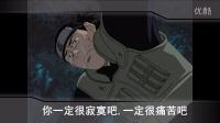 【火影分析团】火影忍者经典语录01话