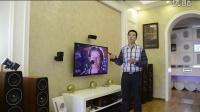 家电论坛《带你去逛音响店系列之——华语视听》