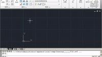 AutoCAD教程 CAD教学 CAD下载 CAD入门 CAD建筑设计 CAD教程6