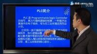 【欧姆龙PLC入门】技成培训网1.1 PLC 简介