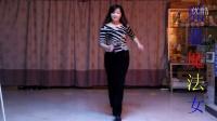 欣子广场舞---邪恶魔法女