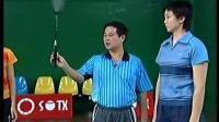 陈伟华《如何打羽毛球》48 趣味辅助练习