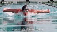 世界冠军教你蝶泳换气