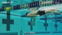 Speedo邀您跟着世界冠军罗切特一起学习游泳---仰泳转身