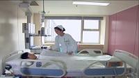 北辰医院心内一护理操作视频