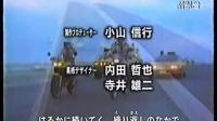 (經典回憶) 1998年 TVB 超人迪加 粵語版 OP